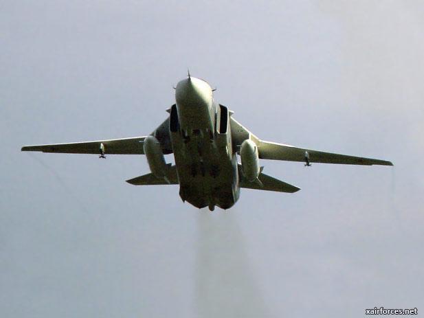 Su-24 Bomber Crashes in Urals - No Casualties